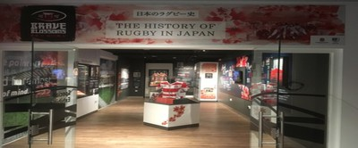 World Rugby Museum Exhibition - Brave Blossoms: History of Rugby